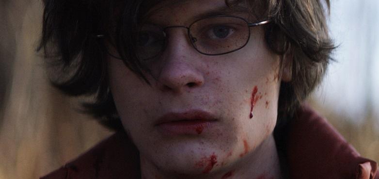 Super Dark Times ab 03.01.2018 auf Netflix